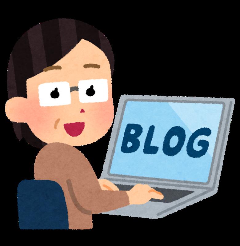 ブログを書いてる人のイラスト