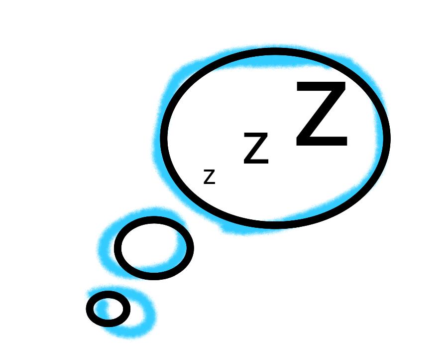 眠っているイラスト