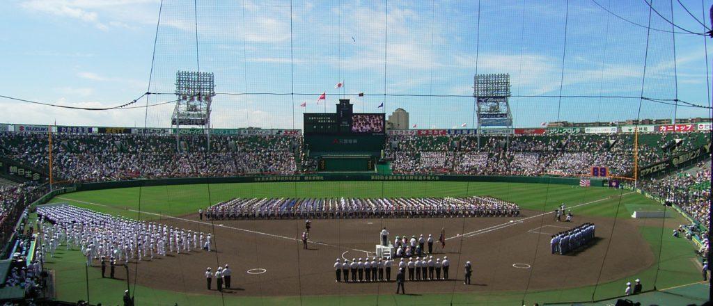 全国高等学校野球甲子園大会